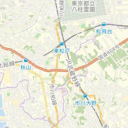 地価 六 千葉 松戸 市 78 県 3 2 高台