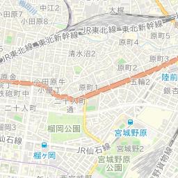 路線 価 仙台